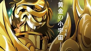 Saint Seiya Soul Of Gold Official Trailer HQ Complete Version