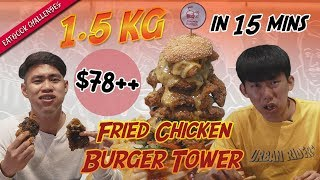 Finish This 1.5kg Ayam Shiok Stack in 15 Mins and It's FREE! | Eatbook Challenges | EP 10