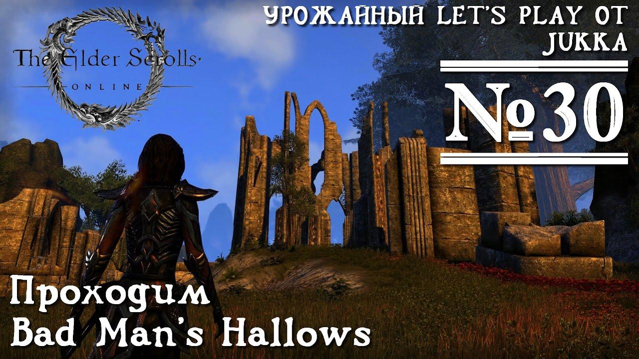 Elder Scrolls Online: видео - TESO - Урожайное прохождение от Jukka 30