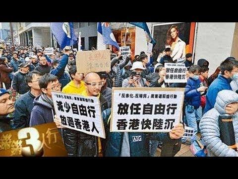20140422 锵锵三人行  从小孩撒尿引冲突看内地与香港的是与非【许子东 孟广美】