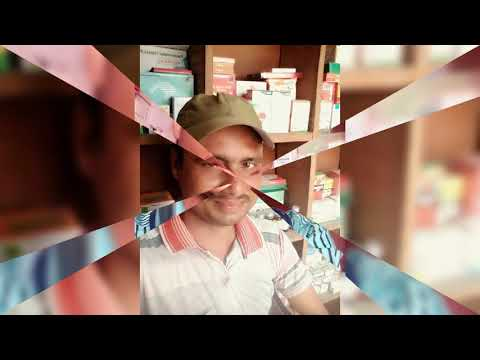 Dr. Subroto Roy (Shimul) ringtone