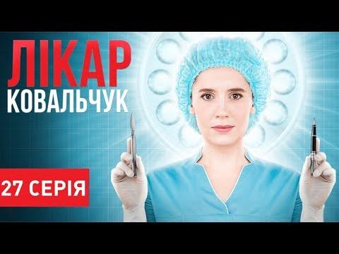 Центры лечения от алкогольной зависимости в новосибирске