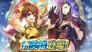 Alm and Celica's Armies, Two, YES TWO, New Banners and characters. COMING SOON!