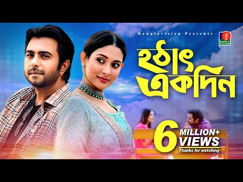 Hothat Ekdin - হঠাৎ একদিন | Apurbo | Mehjabin | EID NATOK | 2018 | Full HD