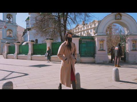 ÇEHOV'UN MOSKOVASI'NDA YÜRÜYÜŞ