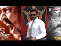 Singam 3 Live on Facebook | Suriya, Anushka, Shruti Haasan | Hari | S3 |...
