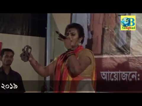 বান্দরবানে অনুষ্ঠিত হল লালনপদ্মহেন সংবর্ধনা, স্মরনোৎসব ও লালন সঙ্গীতানুষ্ঠান ২০১৯(ভিডিও সহ দেখতে লিংকে ক্লিক করুন)