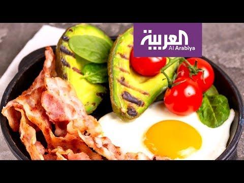 العرب اليوم - شاهد: مأكولات تحرق الدهون وتُحارب الوزن الزائد