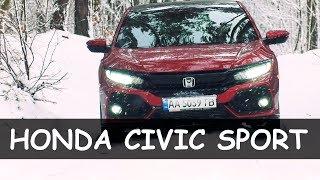 Honda Civic 2018 Turbo. Спортивный или семейный первый в истории турбо Сивик?