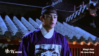 [The King's Face Main Theme] King's Son - Oh Joon Sung (Official MV)