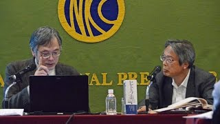 石田勇治東京大学大学院教授「ヒトラーとは何者だったのか」2016.12.9 動画キャプチャー