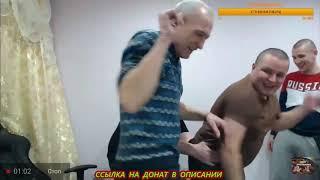 ДРАКА СЕРОГО И АНДРЮХИ/СТРИМ/ХОЧУ ПОЖРАТЬ