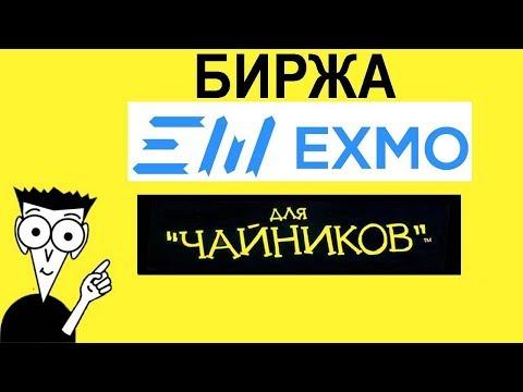 Заработок в интернете 50 рублей в день