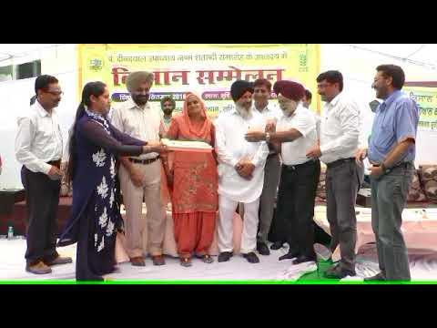 Progressive Farmer Pooja Sharma from Haryana