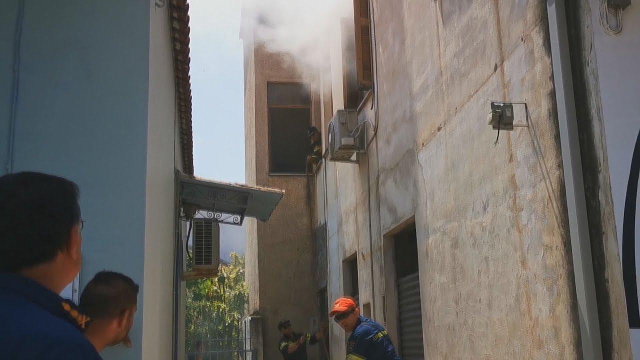 Πυρκαγιά σε σπίτι στο Ναύπλιο