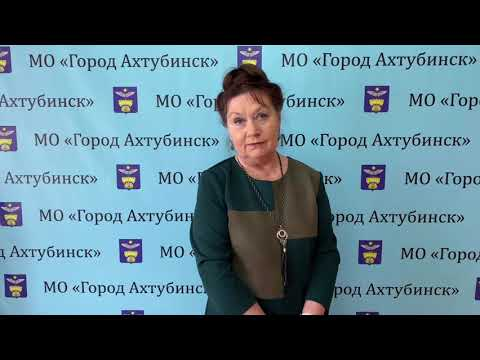 Комментарий заместителя начальника территориального отдела управления Роспотребнадзора