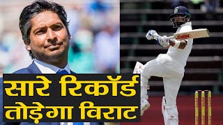India vs England 1st Test: Virat Kohli will Break All Cricket Records says Sangakkara वनइंडिया हिंदी