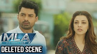 MLA Movie Deleted Scenes | Ravi Kishan Reveals Kalyan Ram Plot Scene | Kajal Aggarwal