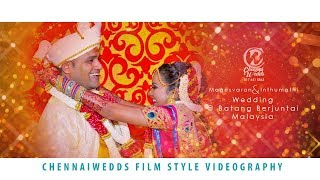 #Malaysian #indian #wedding #Film Style #Videography #trailer