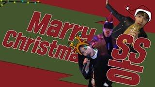 정혁, 채율, 정재가 부르는 Merry ChristmaSSong (메리 크리스마쏭)