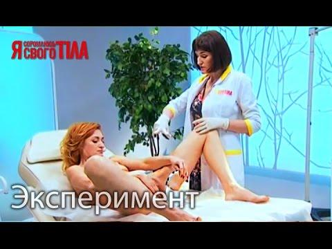Женский возбудитель for men