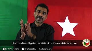 Human Rights Day: Chairman Khalil Baloch's message