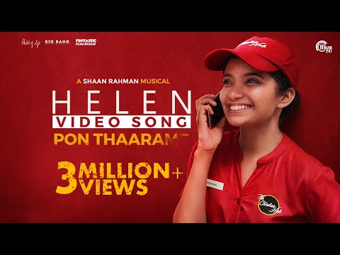 Pon Thaarame Song - Helen - Vineeth Sreenivasan