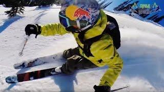 Видео: Типы склонов и горнолыжных трасс
