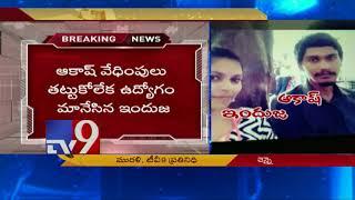 Chennai girl burnt alive by Psycho Lover