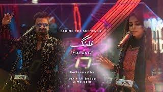 BTS, Malang, Sahir Ali Bagga And Aima Baig, Coke Studio Season 11, Episode 5
