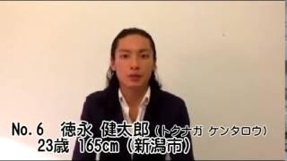 No.6徳永健太郎トクナガケンタロウ