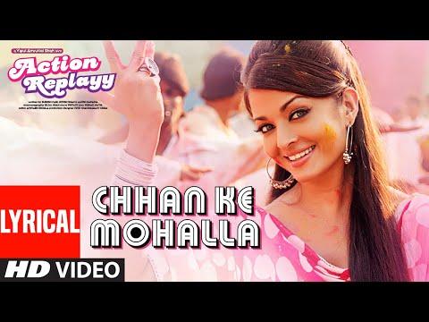 Chhan Ke Mohalla | Action Replayy |