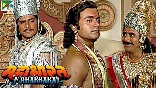 नारायणी सेना या श्री कृष्णा? | महाभारत (Mahabharat) | B. R. Chopra | Pen Bhakti - Download this Video in MP3, M4A, WEBM, MP4, 3GP