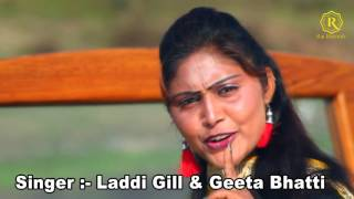 Mandheer  Laddi Gill & Geeta Bhatti  Official Promo  New Punjabi Song 2017  Rai Records