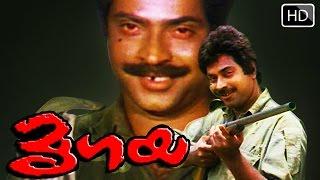 Super-hit Malayalam full movie Mrugaya | Mammootty,Urvashi,Sunitha