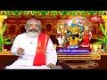 అన్నం తినేటప్పుడు ఈ నామాన్ని స్మరించండి..! | Sri Annadanam Chidambara Sastry | Sri Rama Pooja Phalam - Video