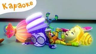 Фиксики - Фиксипелка Винтик 🔩 караоке для детей - теремок песенки