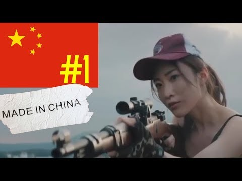 PUBG | OFFICIAL Chinese PUBG ad (Translated to English)