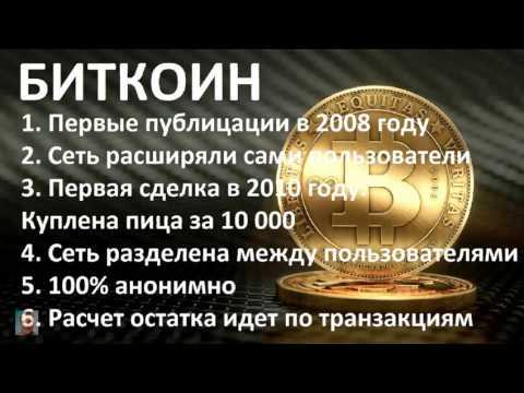 Криптопия криптовалюта