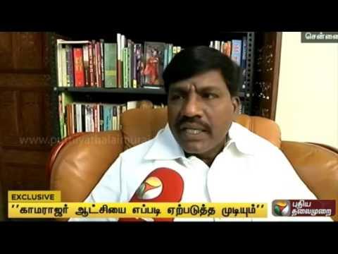 Exclusive-Vishwanathan-resigns-from-Tamil-Maanila-Congress