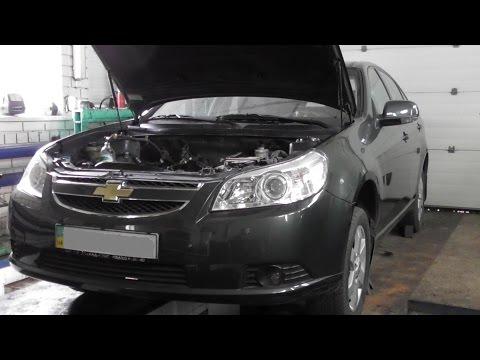 Фото к видео: CHEVROLET Epica. ремонт гбц двигателя. некачественное топливо.