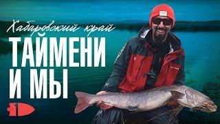 Андрей старков рыбалка на дальнем востоке