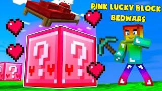 MINI GAME : PINK LUCKY BLOCK BEDWARS ** QUẢ TRỨNG GÀ SIÊU VIP CỦA NOOB ??