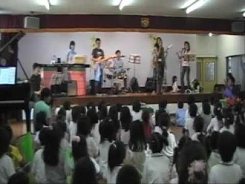 Kohoku Kindergarten