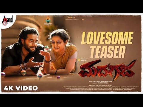 Madhagaja Lovesome 4K Teaser