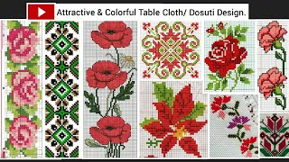 Attractive & Colorful Cross Stitch Or Dosuti Design || Tablecloth Border Design.