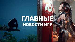 Главные новости игр | GS TIMES [GAMES] 11.04.2019 | Ancestors, Project EVE, Fantasy General 2
