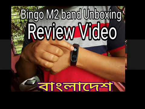 Bingo M2 Band Unboxing Batter Than Xiaomi Mi 2 Band