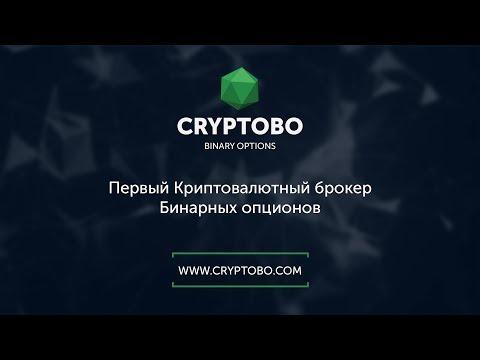 Как перевести криптовалюту в деньги