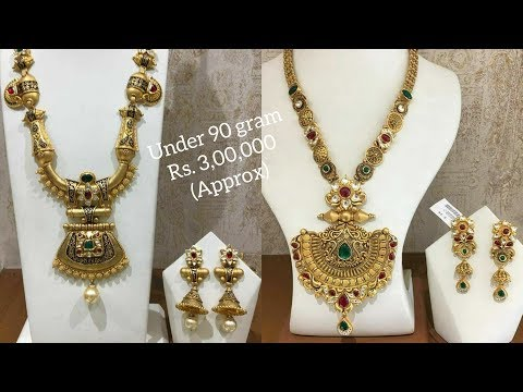 Latest Antique Bridal Sets With Weight and Price